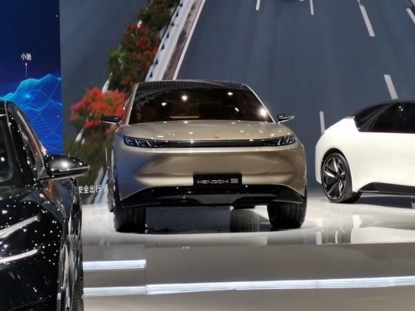 2021上海车展:恒驰3款新车首发亮相