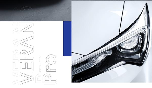 更具年轻化设计 全新别克威朗Pro/威朗Pro GS将于4月18日全球首发