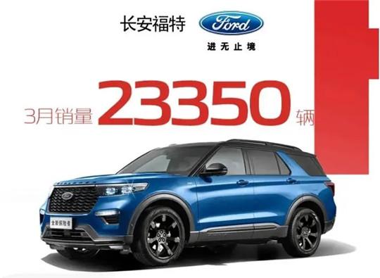 UNI-K订单9108辆,比长安销量破60万辆更亮眼