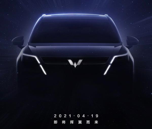 五菱首款全球银标SUV设计草图在上海车展正式亮相