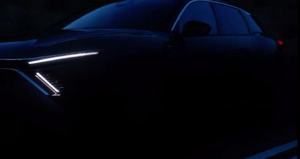 雪铁龙第三代C5将于4月12日基于EMP2架构打造全球首个定位品牌的新旗舰车型