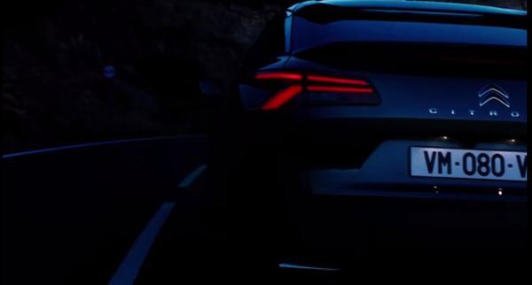 雪铁龙第三代C5将4月12日全球首发 定位品牌新旗舰车型 基于EMP2架构打造
