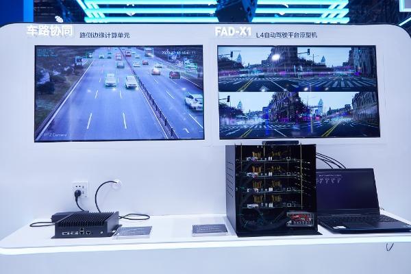 黑芝麻智能携新一代自动驾驶芯片、车路协同方案征战上海车展