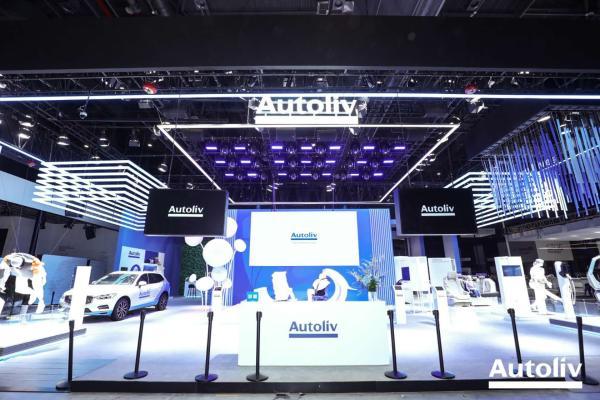 奥托立夫携最新产品和技术亮相2021上海车展