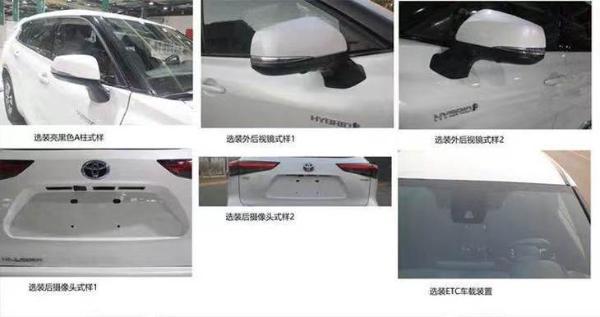 真的悬挂皇冠标!一汽丰田版汉兰达上海车展亮相