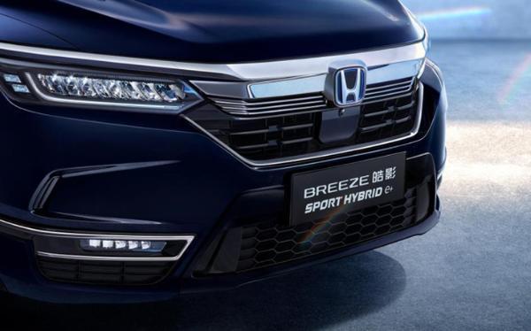本田皓影PHEV将于下半年上市 纯电续航85km/对标荣放插混版