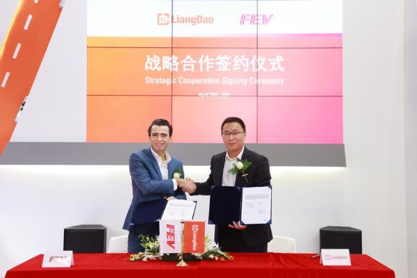 亮道智能与FEV合作开发ADAS/AD系统 为中国和欧洲市场提供大规模生产产品