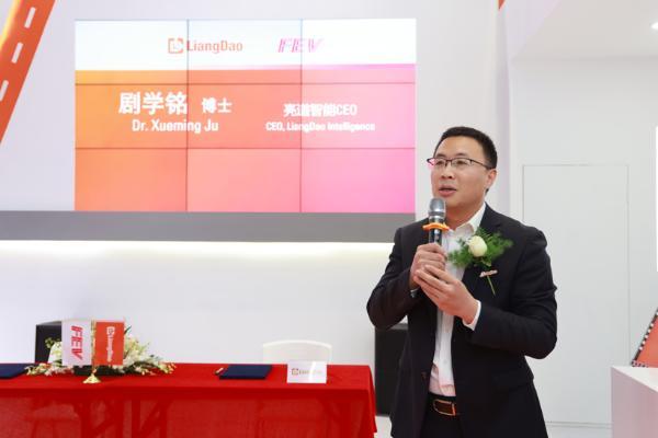 亮道智能与FEV合作开发ADAS/AD系统,为中国和欧洲市场提供量产级产品