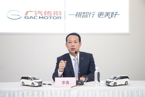 广汽传祺李勇:传祺M8华南市场豪华MPV占有率NO.1