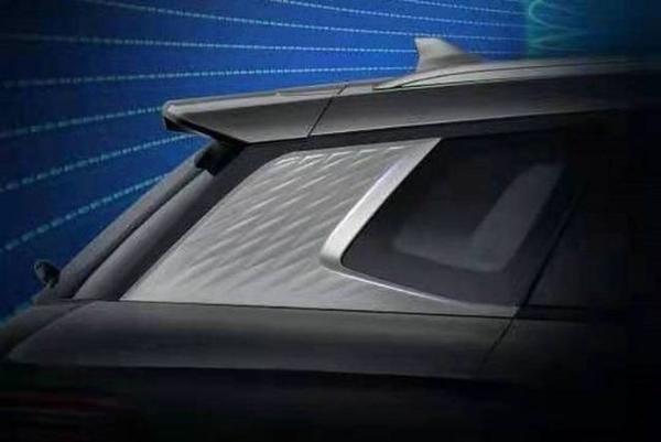 悬浮式动感车身 比亚迪宋Pro部分外观细节曝光