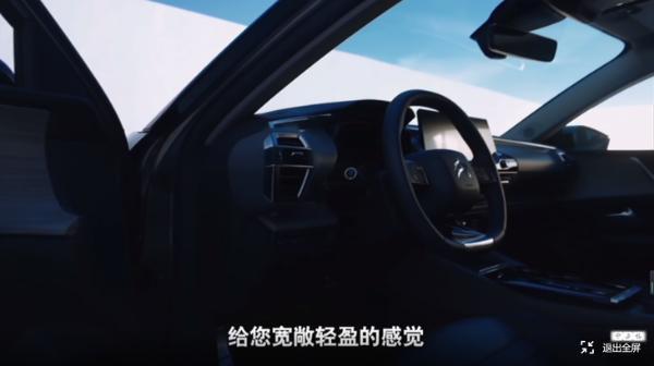 雪铁龙第三代C5正式发布 定位品牌新旗舰轿车 6月国产上市