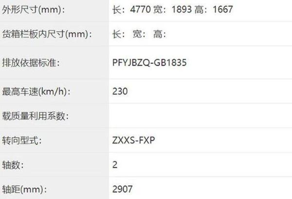 新款奥迪Q5L新消息曝光 将上海车展首发 5月正式上市