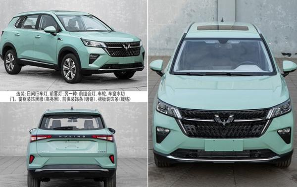 换标后首款SUV车型 五菱星辰实车亮相 上海车展首发