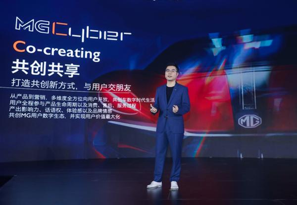 上汽MG:向全球化、年轻化、数字化全面布局