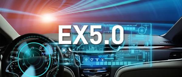 """诚迈科技发布EX5.0,量""""声""""打造音视觉融合交互体验"""
