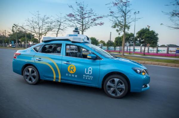 文远知行获加州无人驾驶汽车测试许可