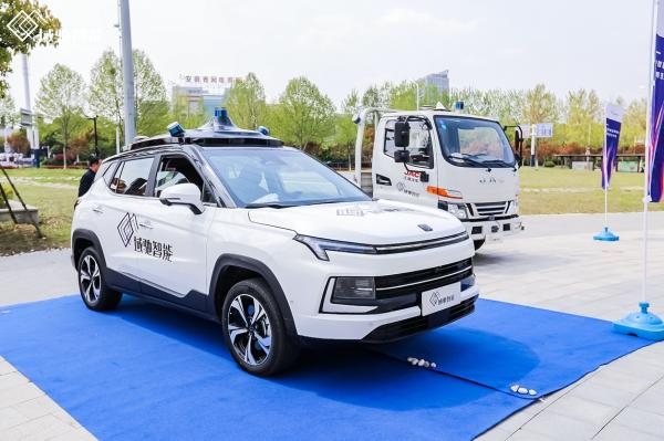 智能驾驶科技公司域驰智能品牌正式亮相