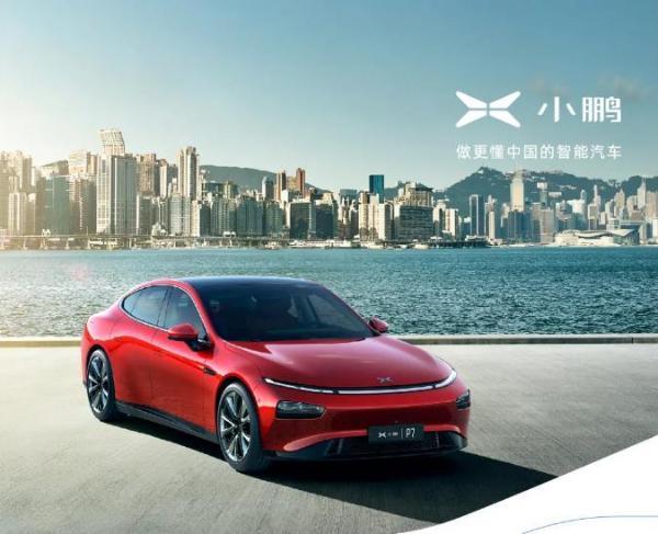 Xpeng汽车公司第一季度的销售额超出预期 月销售额连续9个月翻了一番