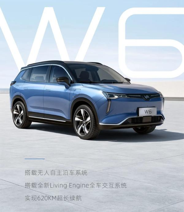 魏玛W6将正式启动上海车展并交付给CEO沈晖:具体场景将发布用户用车时间