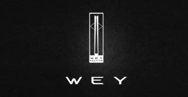 WEY品牌2年推8款新车 覆盖15-20万/涉及混合动力