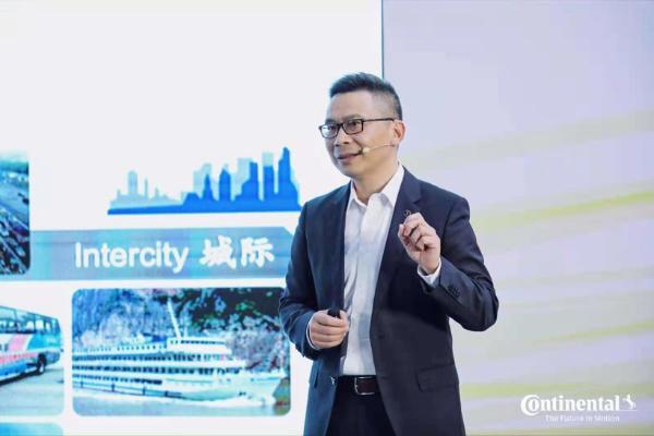 大陆集团:加大中国区业务经营力度,计划成立软件与系统开发中心