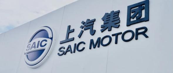上汽集团3月销量同比激增112.9%,一季度销量已达114万辆