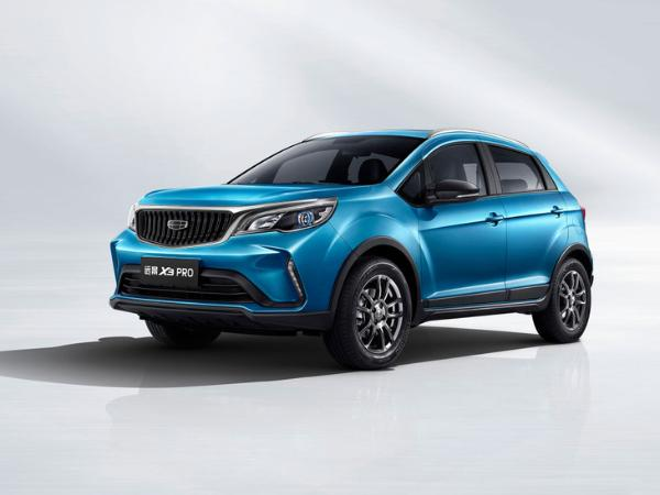 远景X3 PRO正式上市 3款车型/售价4.99万元起