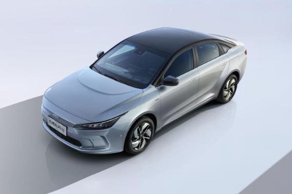 几何A Pro上海车展上市 预售14万元起/最大续...