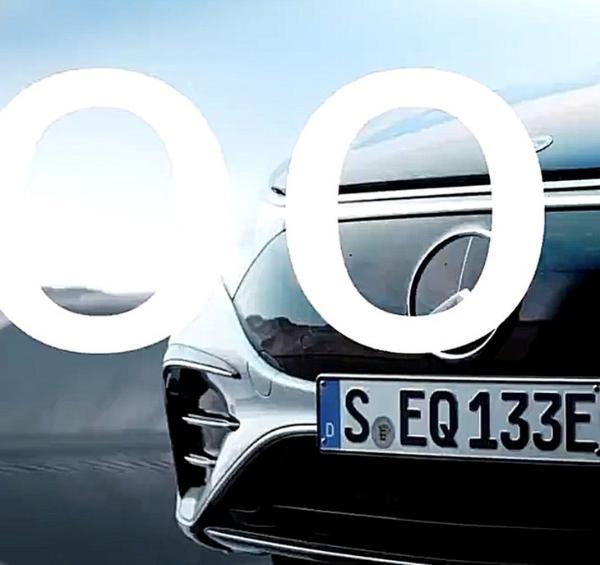 奔驰EQS外观预告图 将于上海车展中国首秀 最大续航770km