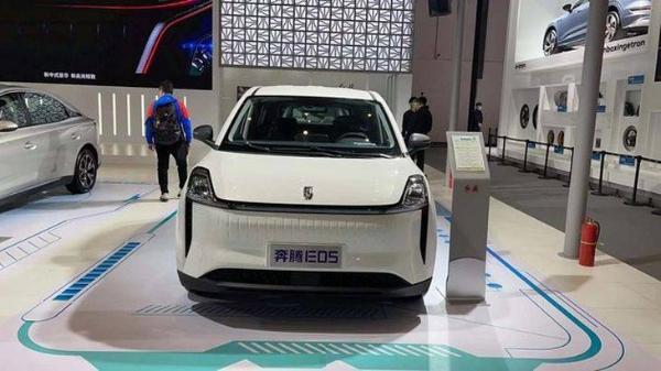 一汽奔腾NAT将4月10日上市 主打出行专车市场 续航可达400km