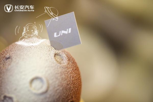 长安新打法,U星人宣布UNI-K价格