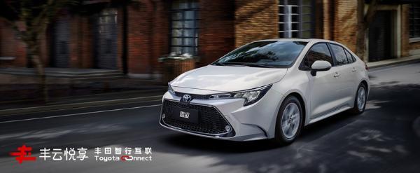 丰田将在欧洲生产插电式混动车,预计2025年混动销量份额达70%