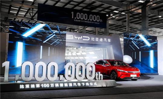 被追赶的新能源汽车领导者