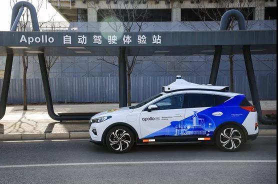 原首汽约车CEO魏东加盟百度Apollo,牵头共享无人车商业运营