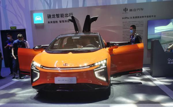 四大领域齐发力,高通已拿下90亿美元汽车订单