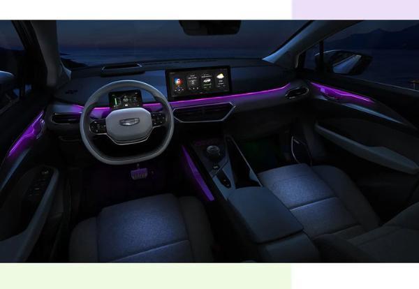 几何C特别版车型上市 售价16.28万元 限量100台