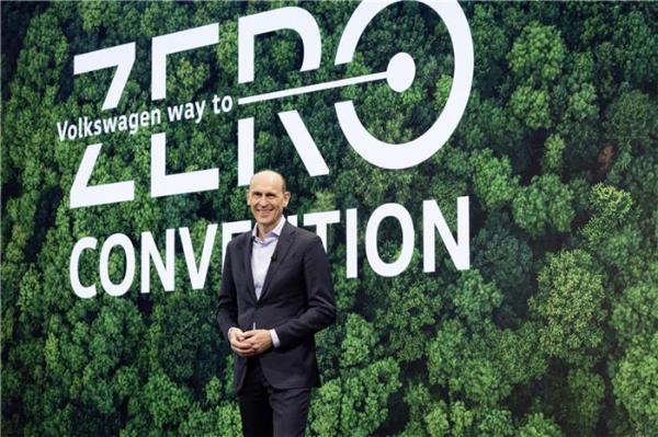 四大举措加持,大众汽车力争2050年实现碳中和
