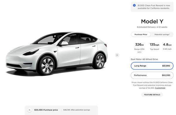 美版特斯拉Model 3/Y再调价 涨价500美元