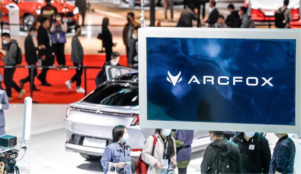 北汽蓝谷募资55亿,着重建设ACRFOX