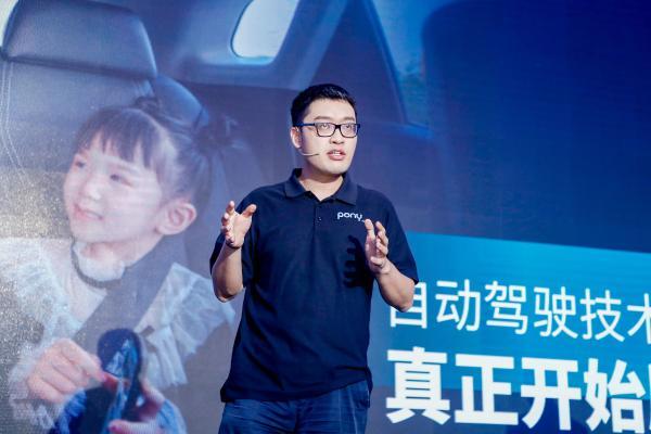 扩大Robotaxi服务规模,小马智行能否抢占新风口?