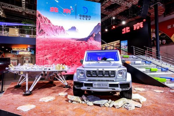 """北京越野为""""天问一号""""火星探测器着陆成功提供保障"""