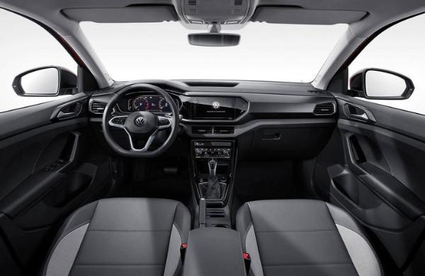 一汽-大众多款三十周年纪念版车型上市 售价14.03-15.53万元