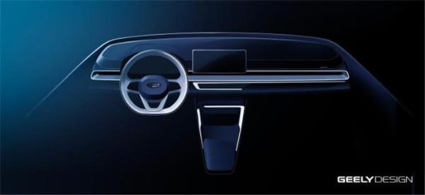 全新一代吉利帝豪预告图发布,依旧是自主品牌轿车王者