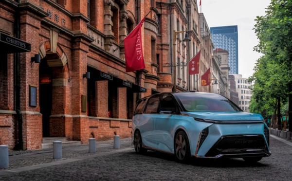 上汽大通MAXUS MIFA概念车官图发布 预计今年下半年亮相