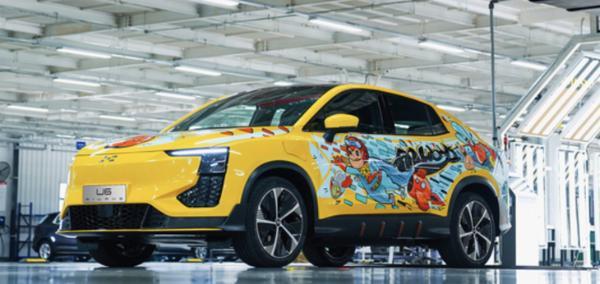 爱驰U6首批试制车正式下线 预计年内发布