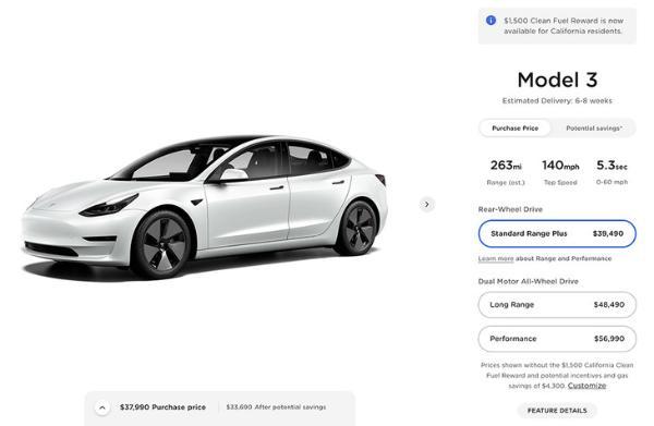 美版特斯拉Model 3/Model Y再次涨价 涨幅达500美元