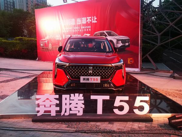 以T55上市为拐点,一汽奔腾迎来品牌升级关键一役