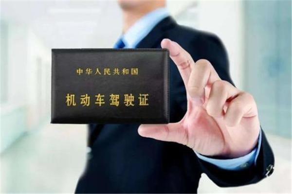 """6月1日起上海驾照考试或将增加""""电动车""""内容"""
