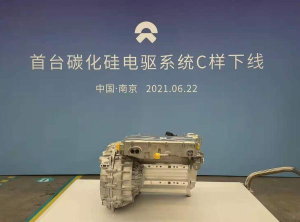 蔚来首台碳化硅电驱系统 C 样件下线,ET7将搭载