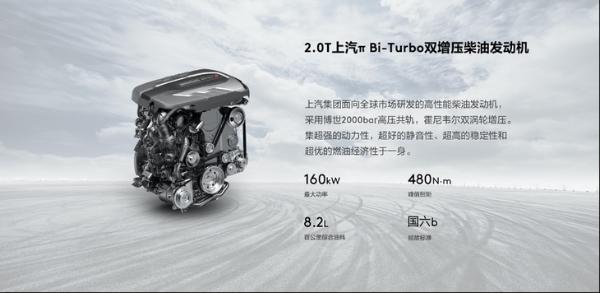 新款上汽大通MAXUS D90 Pro开启盲订 智能/越野配置全面升级
